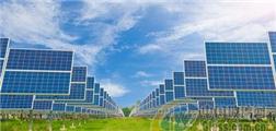 美国通用电气公司将在尼日利亚建500兆瓦太阳能发电厂