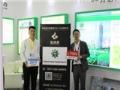 23届铝门窗幕墙博览会专访――深圳前海中玻联合节能股份有限公司