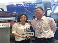 中国玻璃网专访:佛山市豪特自动化科技有限公司