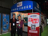 中国玻璃网专访:东莞市欧西曼机械设备有限公司