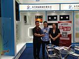 中国玻璃网专访:东莞市银通玻璃有限公司