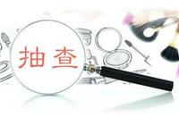 河南省质监局抽查30批次