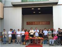福胜邦离子型聚合物安全玻璃胶片(KGP)投产庆典如期举行