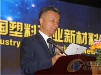 第十二届中国塑料工业新材料新工艺新装备行业峰会圆满举办!