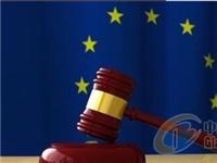 欧盟对中国进口玻璃纤维网格布的反倾销关税延长5年