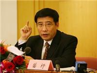 工信部部长苗圩:优化实体经济特别是制造业发展环境