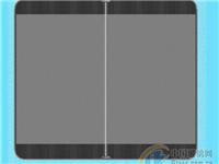 微软可折叠手机细节曝光:OLED屏、玻璃外壳