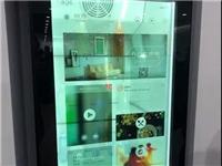 未来的冰箱什么样?这台全透明显示玻璃冰箱告诉你