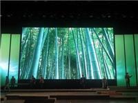 宁波市通途小学LED显示屏系统采购项目的采购公告