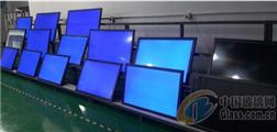 大陆五大彩电厂商TV面板采购量年减14.5%