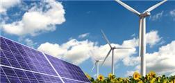 辽宁省可再生能源发电装机超1000万千瓦