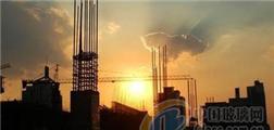 十六个部门联合发文:煤钢水泥玻璃去产能有标准了!