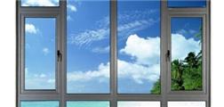 铝合金窗选购攻略 专家教你做个精明消费者