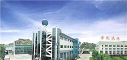 金刚玻璃大力拓展雄安新区以及京津冀区域的业务布局