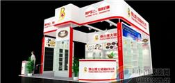 佛山市禅城区博大玻璃机械配件将参加第28届中国玻璃展(北京)