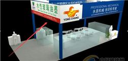 沃特英科水性玻璃油墨参加第28届中国(北京)国际玻璃工业技术展览会