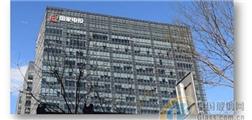 汉能薄膜太阳能技术将国家电投大楼变身节能光伏建筑