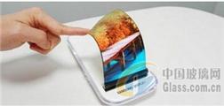 新型柔性传感器使折叠触摸屏成为可能