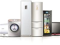 工信部:1-5月家电生产旺盛 冰箱空调增长显著