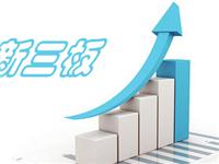 河南豫科玻璃技术股份有限公司申请新三板挂牌