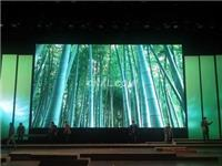 深圳职业技术学院留仙洞综合楼LED显示屏系统采购招标公告