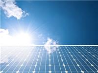 到2050年太阳能将占全球能源供应比例约13%