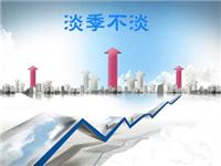 东北将率先进入淡季,或压制华北价格?