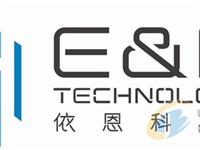 佛山依恩胶片将参展2018中国(上海)第29届国际玻璃工业展