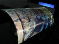 奔驰将自2022年起采用LGD的柔性OLED显示屏