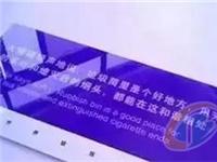 玻璃印刷中,丝网印刷和UV印刷工艺特点对比!