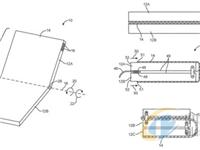 苹果折叠屏新专利曝光