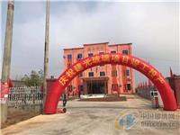 江西省建光玻璃有限公司竣工投产