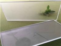 玻璃蒙砂粉都有哪些类型  喷砂玻璃的特点