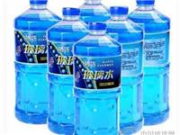 玻璃水为什么是蓝色?