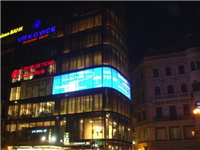 玻璃幕墙led显示屏的优点都有哪些  LED显示屏的原理