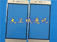 手机屏幕盖板和手机屏幕外屏的区别  玻璃材料有哪些