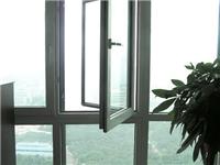 双层玻璃的主要功能  为什么双层玻璃比单层玻璃保温性能好