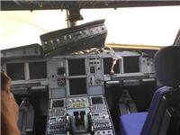 飞机挡风玻璃是什么  导电玻璃的用途
