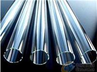 肖特公司投资2000万欧元用于印度工厂的玻璃管生产