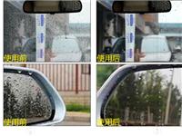 汽车前挡玻璃防水膜有何优点  怎样清除玻璃防雾剂