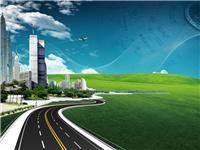 江西:到2020年将建设200座绿色矿山