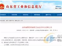 龙泉振华玻璃(领尚琉璃)被认定为省级工业设计中心!