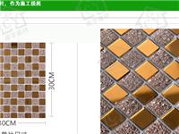 玻璃马赛克如何施工  哪种卫生间的瓷砖比较好