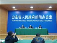 山东出台新材料产业规划 2025年产业收入超2万亿人民币