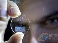 采用纳米玻璃开发5D数字数据存储 数据可存数十亿年