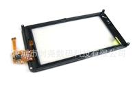 电容触摸屏的外屏是玻璃吗  什么是电容式触摸屏