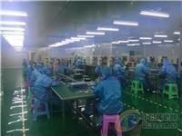 重庆年产350万片液晶面板项目试产 预计明年全面投产