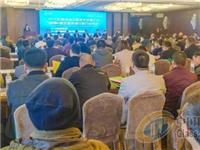 第8届全国玻璃印刷年会暨玻璃瓶具直印技术论坛在成都成功举办