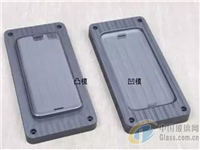 3D盖板玻璃的热弯工艺及常见问题分析
