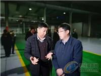 黑龙江省委常委、哈尔滨市委书记王兆力 到中健特种玻璃科技有限公司视察调研并指导工作